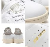 Кроссовки Adidas Originals Stan Smith White