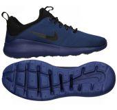 Кроссовки Nike Kaishi 2.0 SE 400