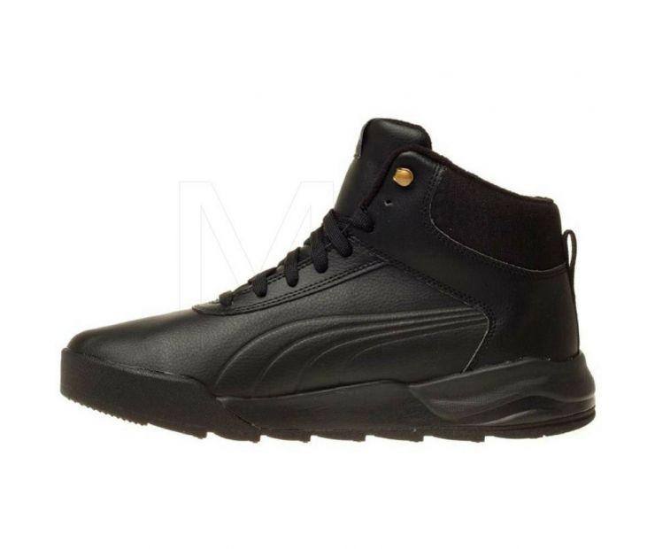 Кроссовки Desierto Sneaker L
