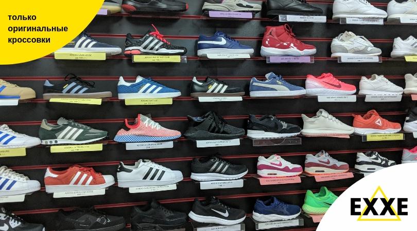 203f99f0 Но одного функционала мало, обувь должна быть модной и оригинальной. И  именно такую вы найдете в нашем магазине.