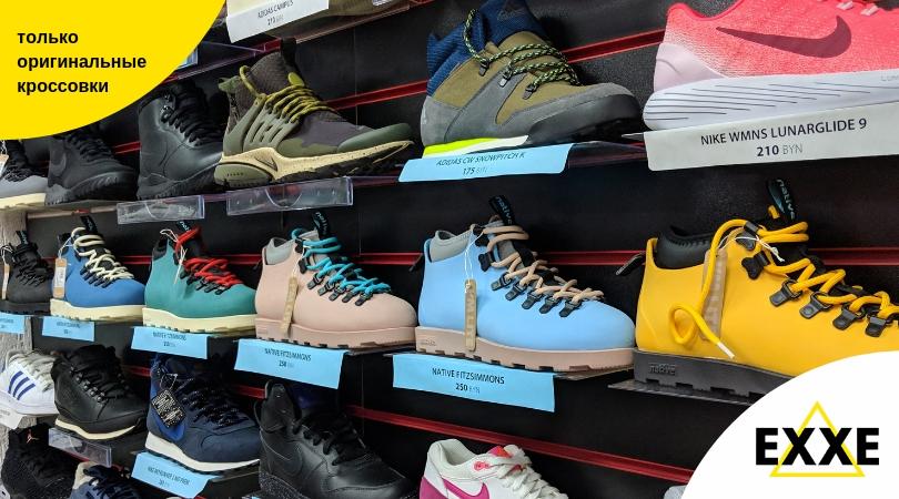 f81b27dd Причем стоит она весьма немало. У нас в продаже только оригинальная обувь,  привезенная напрямую от европейских и американских поставщиков.