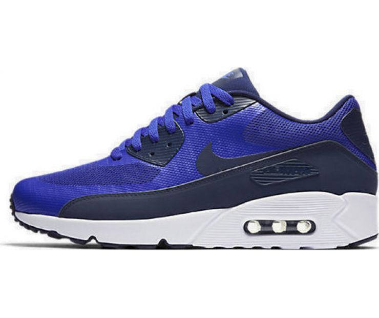 Nike Air Max 90 Ultra 2.0 Essential
