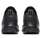 Кроссовки Nike Presto Fly World