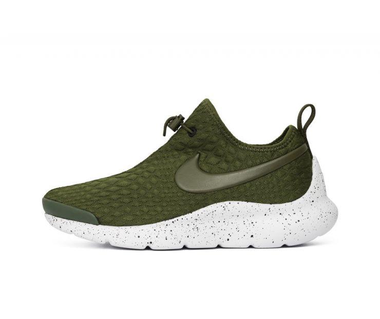"Nike Wmns Aptare ""Legion Green"""