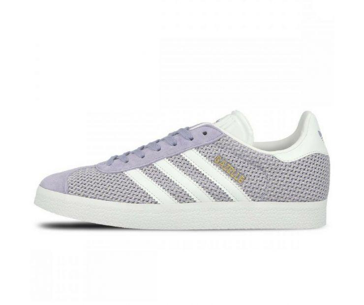 Кроссовки adidas Gazelle W grey